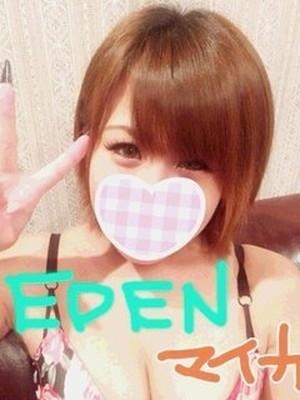 CLUB EDEN/Maika-マイカ-