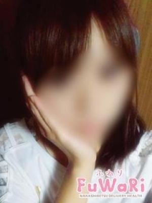 fuwari/かりな