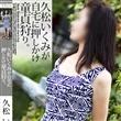 奥様会館/久松いくみ【両刀遣い】