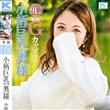 奥様会館/小桜じゅり【ピンクな敏感乳首】