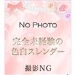 プルプル倶楽部 札幌すすきの店/長月 らむ