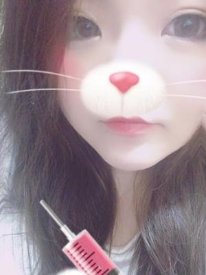 トロピカルヒップ/Ryo☆りょう
